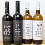 Correcto-wijnen-wit-rood-GÖTT'S